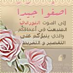 الصورة الرمزية youzarsif